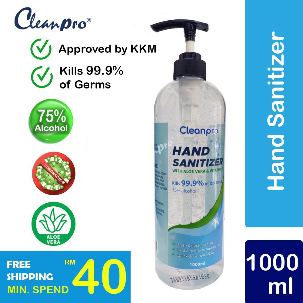 4-CPH-8D-056 CLEANPRO HAND SANITIZER ALOE VERA  AND VITAMIN E 1 LITER / 1000ml